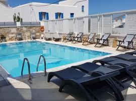 Markos Village Pension, ξενοδοχείο στην Ίο