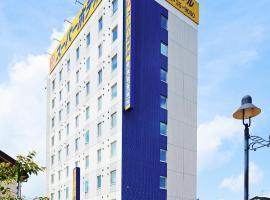 スーパーホテル弘前 天然温泉ねぷたの湯、弘前市のホテル