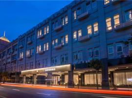 Home Inn Business Trip Gold Shanghai North Bund Dalian Road Metro Station, hotel in Shanghai