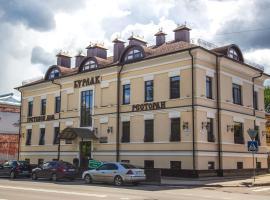 Gostevoy Dom Burlak, отель в Рыбинске