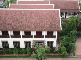 Luang Prabang Pavilion Hotel, hôtel à Luang Prabang