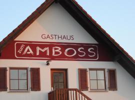 Altbau Gasthaus Amboss, Hotel in der Nähe von: OberschwabenHallen Ravensburg, Grünkraut