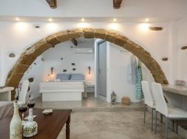 Venetian Suites, vacation rental in Naxos Chora