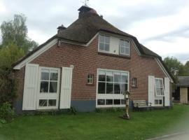 Corduif, hotel in Apeldoorn