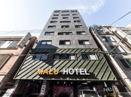 Malu Hotel, hotel in Suwon