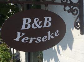 Bed & breakfast Yerseke, B&B in Yerseke
