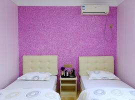 Nanjing Jinghang Inn, hotel near Nanjing Lukou International Airport - NKG,
