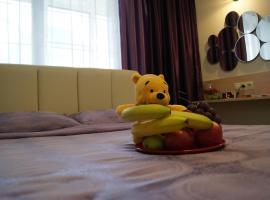 Apartment on Oboronnaya 29, spa hotel in Dmitrov