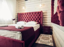 Podsolnukh Farm Stay, farm stay in Gornovo