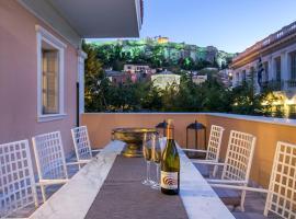 Aerides Luxury Suites, luxury hotel in Athens