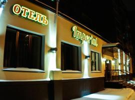 Hotel Imperial , отель в Кирове