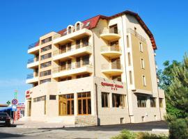 Hotel Victoria, hotel din Costineşti