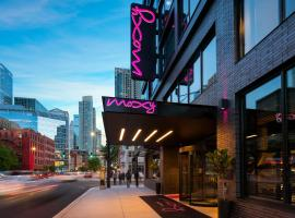 Moxy Chicago Downtown, accommodation in Chicago