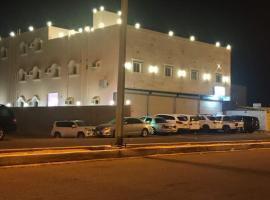 Etlalet Al-Sharm Apartments, hotel perto de Yanbu Mall, Iambo