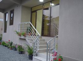 Lia Guest House, отель в Кобулети