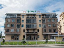 Apart-hotel TULPAR, апартаменты/квартира в Казани
