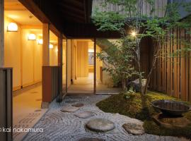 Utsuwa Designed Hostel, hostel in Kyoto