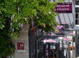 Logis Le Fontarabie, hôtel à Fontenay-le-Comte