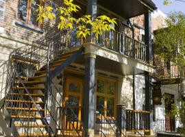 A La Carte Bed & Breakfast, hotel near Montreal Biodome, Montreal