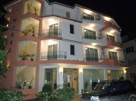 Makao Family Hotel, hotel in Ravda