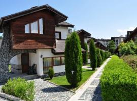Ваканционен Клуб Реденка, хотелски комплекс в Банско