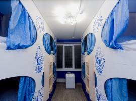 Malinka, hotel near Krylatskoye Skating Arena, Moscow