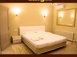 Altyn Hotel, отель в городе Нур-Султан