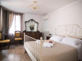 Cà Lina, villa in Venice