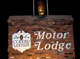 Copper Lantern Motor Lodge, hotel in West Brookfield