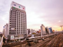 UNIZO INN Shin-Osaka, hotel near Itami Airport - ITM, Osaka