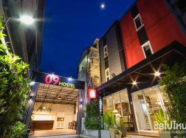 09 Hostel, hostel in Chiang Mai