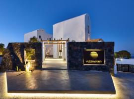 Altera Pars Suites, ξενοδοχείο κοντά σε Αrt Space Σαντορίνη, Μεσαριά