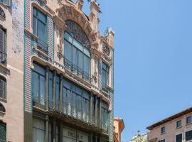 L´Aguila Suites - Turismo de Interior, appartement in Palma de Mallorca
