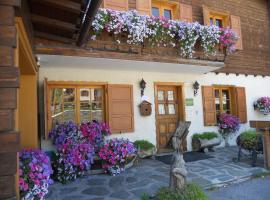 Baita Betulla, hotel a Livigno