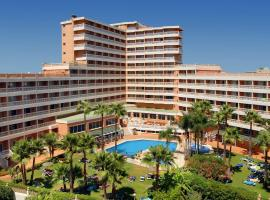Parasol Garden, hotel near Malaga Airport - AGP,