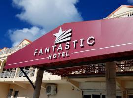 Fantastic Hotel, hotel in Marigot