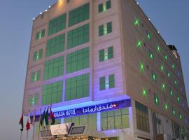 Armada Hotel Jazan, hotel em Jazan