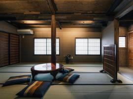 Hazuki Kyoto, affittacamere a Kyoto