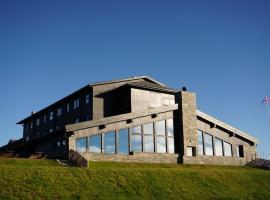 Pellestova Hotell Hafjell, hotell i nærheten av Hunderfossen familiepark i Hafjell