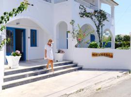 Kalimera Studios and Apartments, hôtel avec piscine à Moraitika