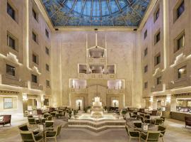 فندق زورلو غراند ترابزون، فندق في طرابزون