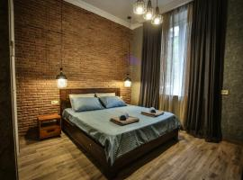Classy Apartments Central, апартаменты/квартира в Тбилиси