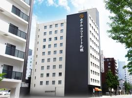 Hotel Raffinato Sapporo, отель в Саппоро