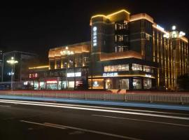 Atour Light Hotel Tangshan Exhibition Center, hotel in Tangshan