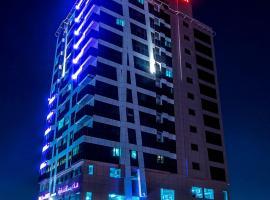 Hala Inn Hotel Apartments - BAITHANS, hotel near Ajman China Mall, Ajman