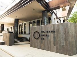 Fujisawa Hotel En, hotel in Fujisawa
