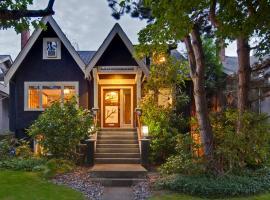 House On Dunbar B&B, B&B in Vancouver