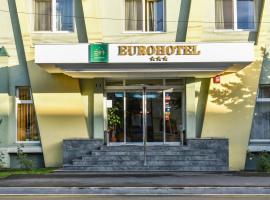 Eurohotel, hotel din Baia Mare