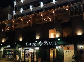 Cavo D' Oro, hotel in Piraeus