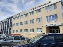 Отель ФортеПиано, отель рядом с аэропортом Международный аэропорт Казань - KZN в Казани